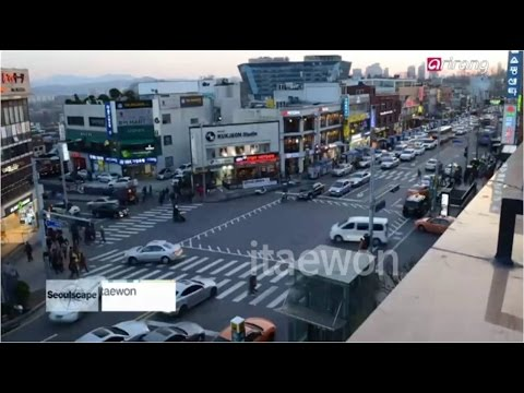 Unique cultural with Itaewon(이태원)