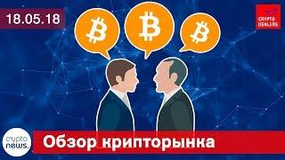 Монета CK USD в топ 10 криптовалют. Bitmain может выпускать ASIC для ИИ. Litecoin листинг на Gemini
