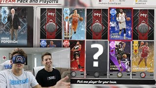 EPIC BLINDFOLDED DRAFT!! NBA 2K18 ( PACK AND PLAYOFFS )