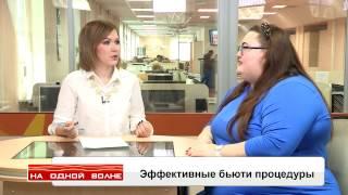 Руководитель центра красоты и здоровья)))