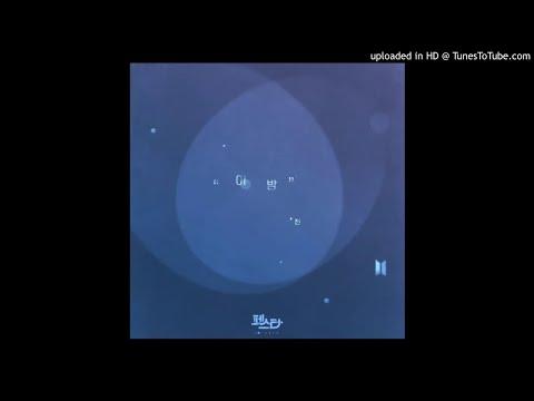 이 밤 (This Night) By JIN Of BTS