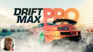 Прохождение DRIFT MAX PRO #1(начало)