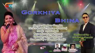 Latest Uttarakhandi song 2019 // GORKHIYA BHINA // गोरख्या भिना // Singer Meghna Chandra