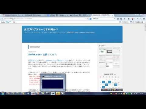 はじめてのSoftLayer5 LinuxをGUI/日本語化する