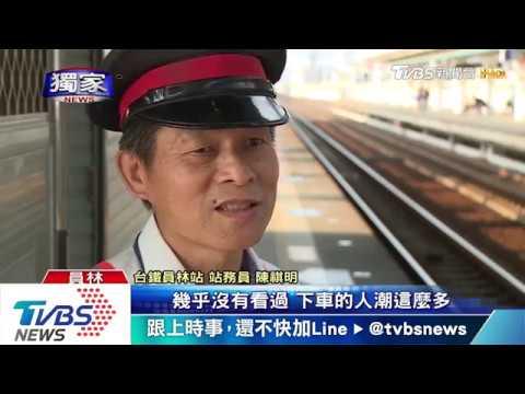 搭火車追媽祖 30年站務員:沒見過這麼多人