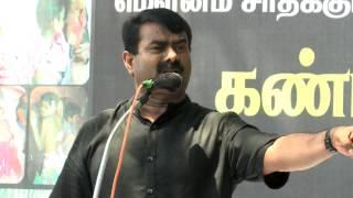 DMK Black Flag protest – Director Seeman Teasing Karunanidhi - RedPix24x7