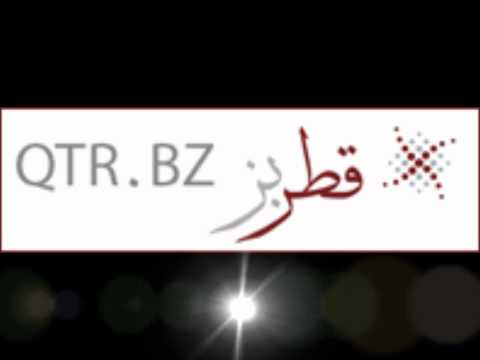Qtr.Bz قطر بز أول موقع قطري للإعلانات المبوبة المجانية