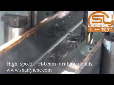 China high speed automatic H beam cnc drilling machine for steel structure
