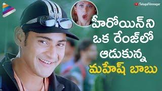 Mahesh Babu Irritates Sakshi Shivanand | Yuvaraju Telugu Movie Scenes | Simran | Telugu FilmNagar