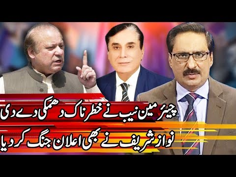 Kal Tak With Javed Chaudhry - 10 May 2018 - Express News