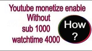 1000 সাস্ক্রাইব ও 4000 ঘন্টা ওয়াচটাইম ছাড়াই monetize enable