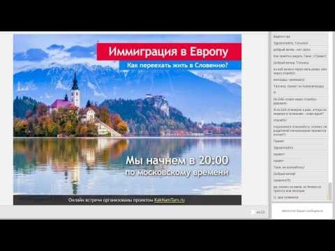 знакомство в белоруссии