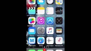 Как слушать музыку в контакте на IOS