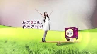 TVC: JustUme - 30 sec Mandarin