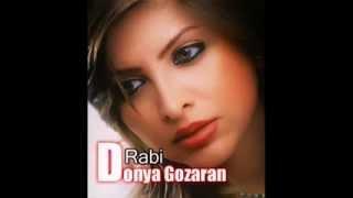 Rabi Donya Gozaran - Dunyo Guzaron