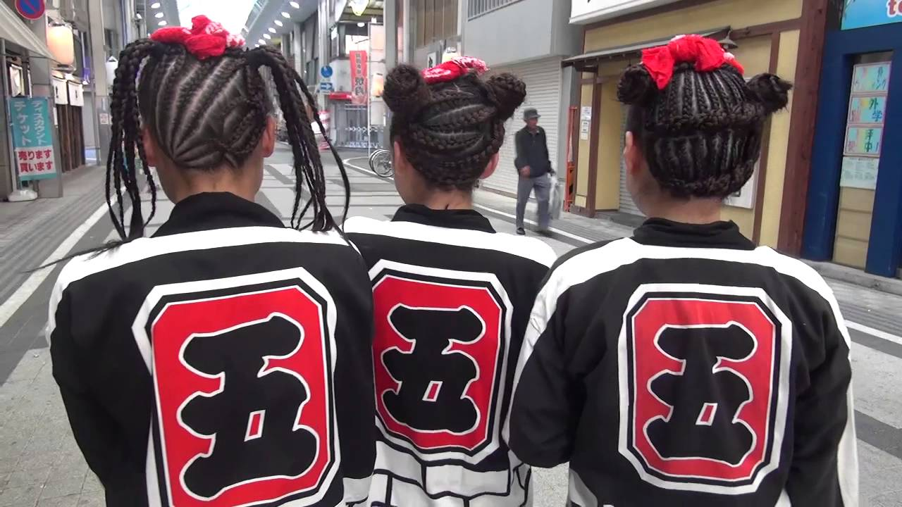 あみこみ(編み込み)岸和田女子の髪型。岸和田だんじり祭 THE PAGE大阪 , YouTube