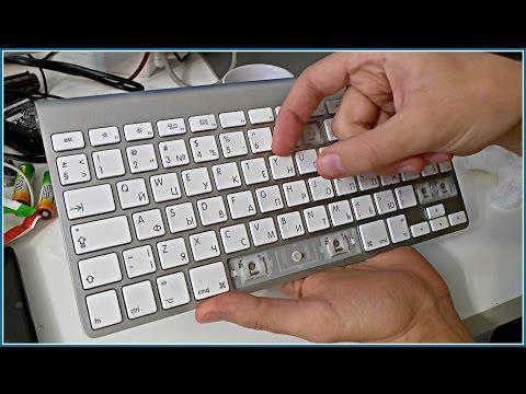 Как почистить клавиатуру apple