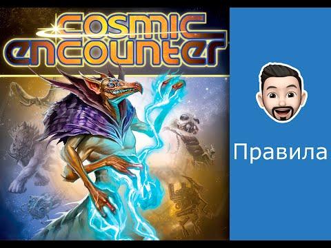 Обзор правил игры Космический контакт