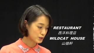 朗読「注文の多い料理店(宮沢賢治)①」八木麻紗子アナウンサー