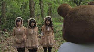 関西の森から下りてきたアイドルパンクDJユニット「あゆみくりかまき」...