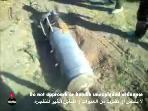 UXO - Syria - July 22nd 2012