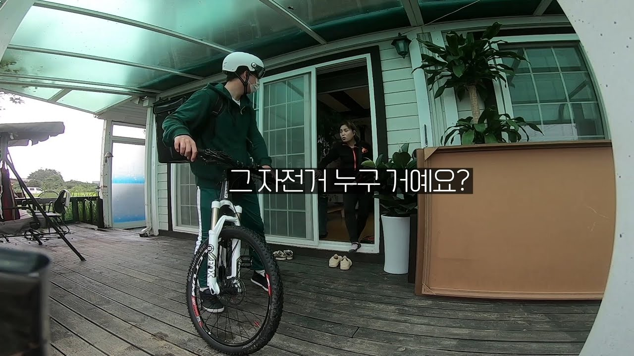 배달온 알바생이 얼마전 사라진 엄마의 자전거를 타고 왔다면?