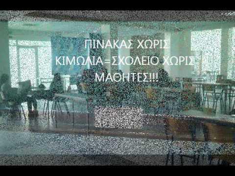 UNIVERSITY OF WESTERN MACEDONIA ( FLORINA ) - ΠΤΔΣΤΕ ΤΕΣ