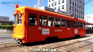 道後温泉駅から伊予鉄電車に乗ってみた。Iyotetsu Train(4K)