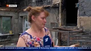 15-ти летняя девочка вынесла  брата из горящего дома