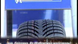 видео Лучшие авто шины