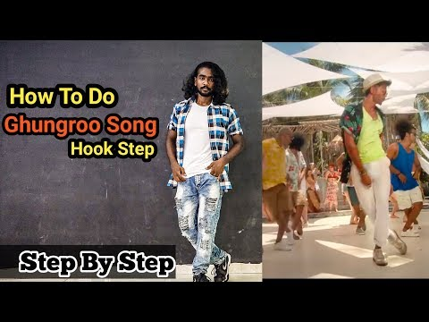 how-to-do-ghungroo-song---war-|-hrithik-roshan,-hook-step-dance-tutorial-|-very-easy-step-by-step