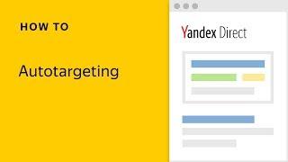 Yandex.Direct: Autotargeting