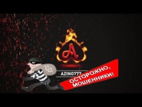 azino777 вк