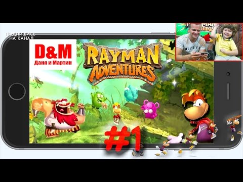 Приключения Реймана. #1.Прохождение игры Rayman adventures.Go играть с Даней.Летсплей Игра для детей