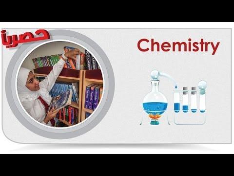 Chemistry | Equilibrium Episode 02