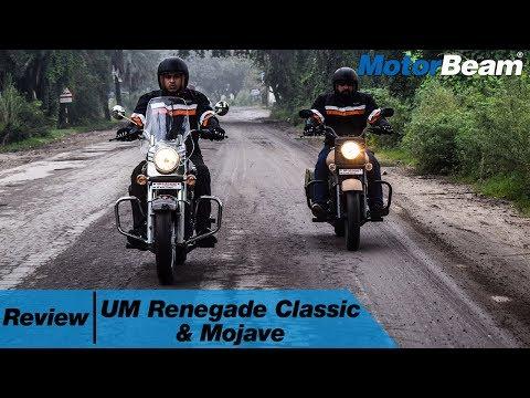 UM Renegade Commando Classic & Mojave - Review | MotorBeam