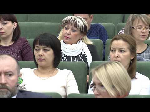 Конференция отделения партии Единая Россия в Мегионе