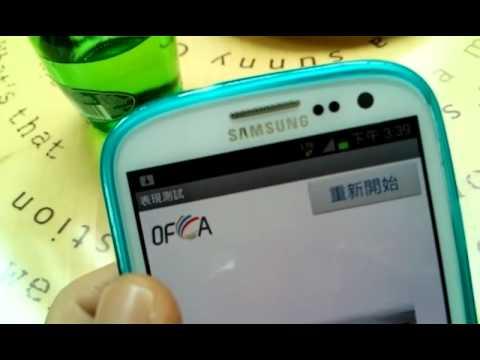 SAMSUNG E210S HK CSL 4G LTE DOWNLOAD SPEED TEST AT CWB