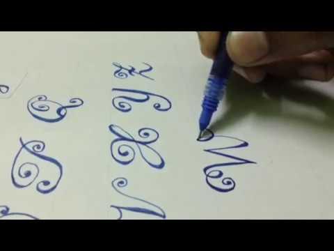 Decorative Calligraphy Part 2