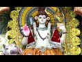 Download Live Aarti Maa Vaishno Devi 10. 07. 17 | क्षमा प्रार्थना मंत्र | Mh One Shraddha MP3 song and Music Video