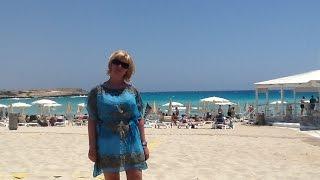 Айя Напа Кипр. пляж Нисси бич