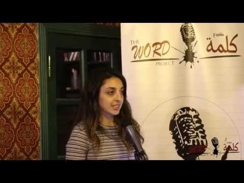 Haidy Zakaria - How to Survive Heartbreak