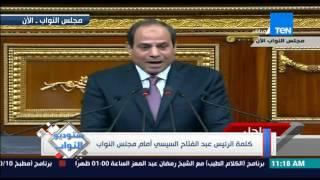 بالفيديو.. وصايا 'السيسى' العشرة إلى نواب مجلس الشعب