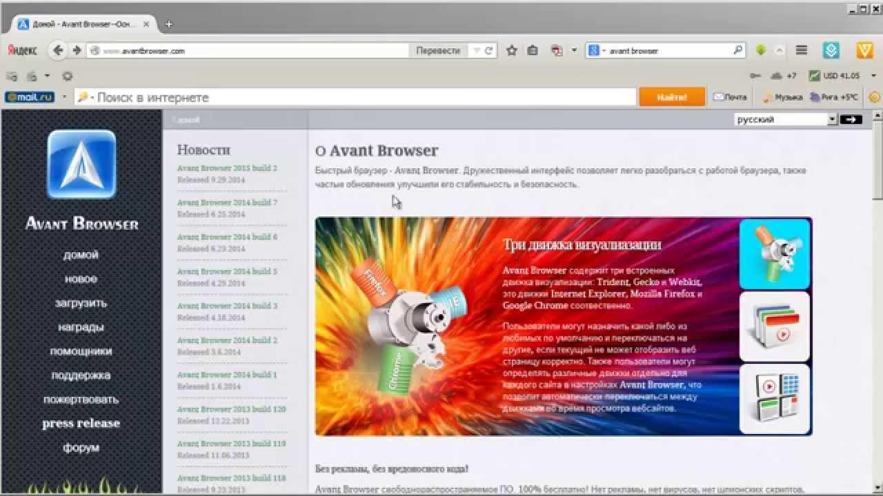 Браузеры для компьютера тор браузер тор ставить или нет hyrda