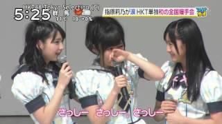2013.03.21 ON AIR (収録: 2013.03.20 東京・よみうりランドEAST) 【...