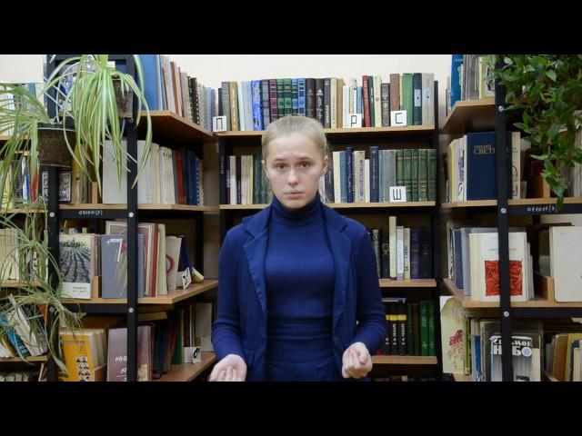 Изображение предпросмотра прочтения – ЭвелинаСмирнова читает произведение «Русский дом» А.А.Усачева