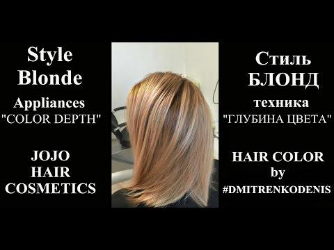 Техника Затемнение корней №4 | Style Blonde (appliances COLOR DEPTH)