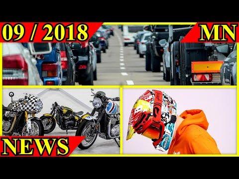 Motorrad Nachrichten 09/2018