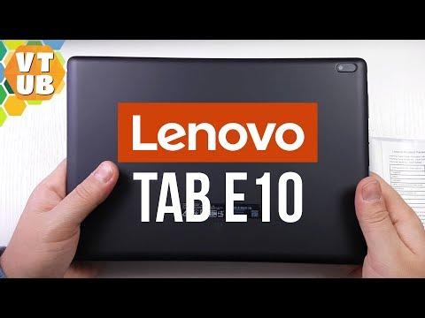 Lenovo Tab E10 Распаковка   Комплектация   Первое впечатление