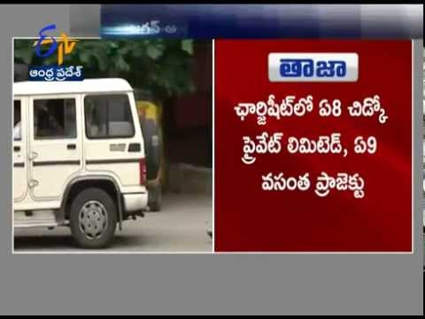11th Charge Sheet Filed In YS Jagan's Illeagal Assets Case